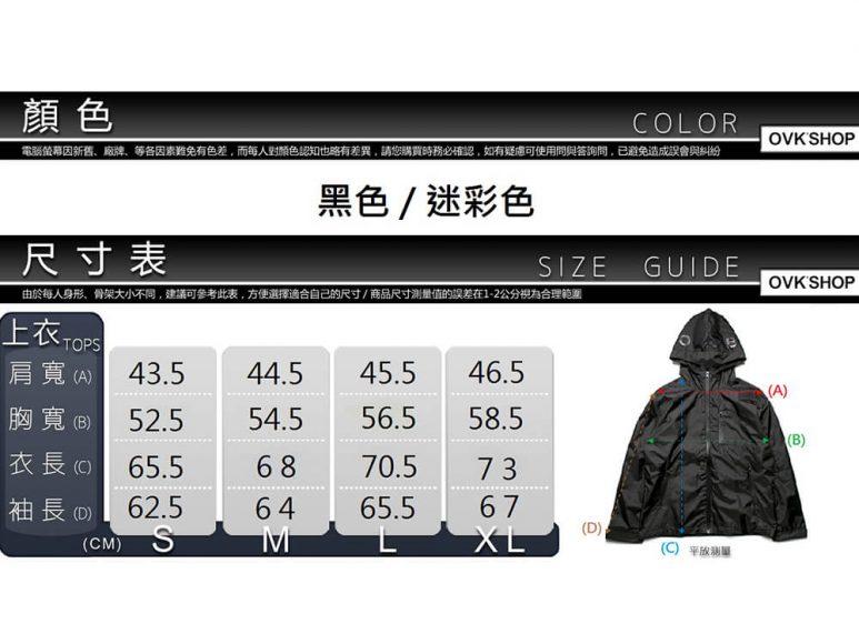 OVKLAB 16 AW Waterproof Sports Jacket (16)
