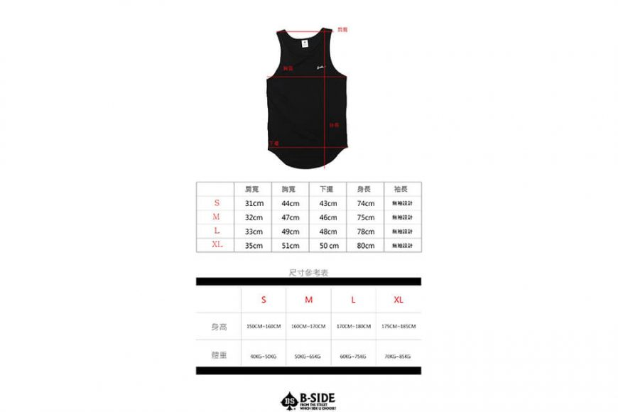 B-Side 16 SS Long Line Tank Top (11)