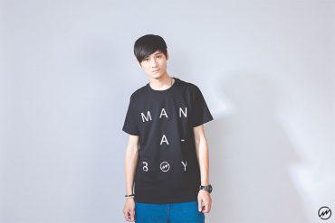 Mania 16 SS Boy Tee (1)