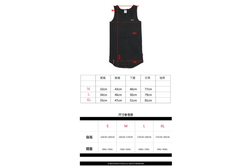 B-SIDE 17 SS Basic Wafer Tank (10)