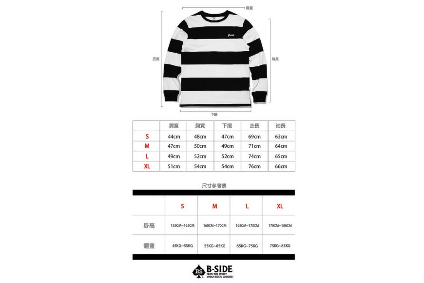 B-SIDE 17 AW Stripe LS Tee (8)