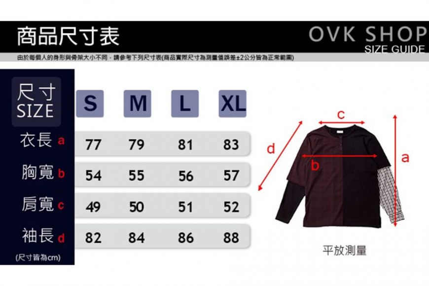 OVKLAB 17 AW Layer LS Tee (9)