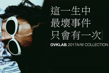 "OVKLAB 2017 AW ""Such A Tragedy Does Not Repeat Itself Before You (0)"
