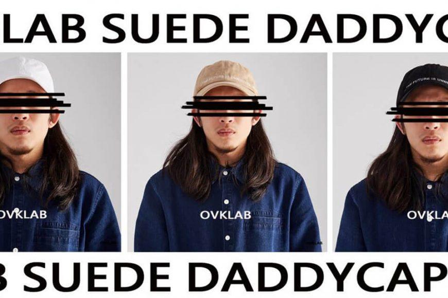 OVKLAB 17 AW Suede Basic Snapback (1)