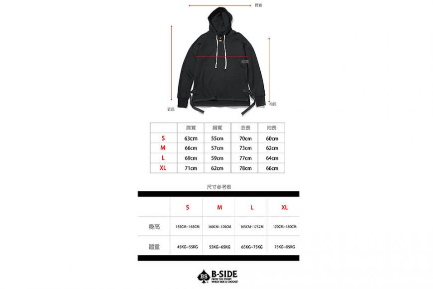 B-SIDE 17 AW Woven Tape M Hoodie (20)