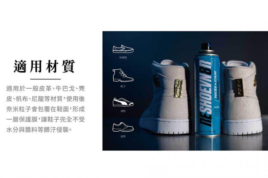Reshoevn8r 6.5OZ Water Stain (3)