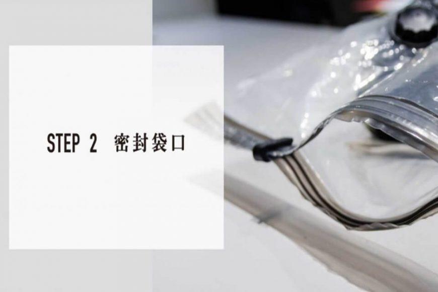 Reshoevn8r Sneaker Fresh Bags 鞋履真空防護袋組 (10)