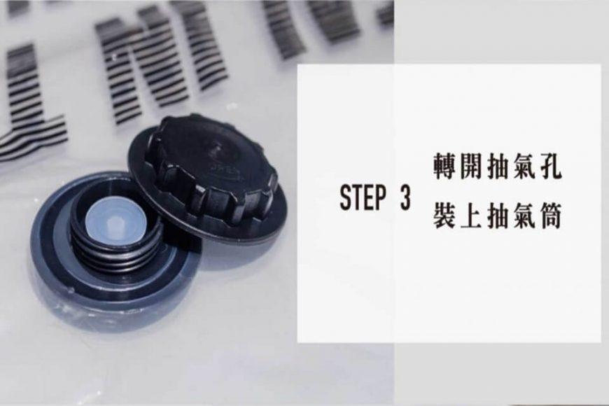 Reshoevn8r Sneaker Fresh Bags 鞋履真空防護袋組 (11)