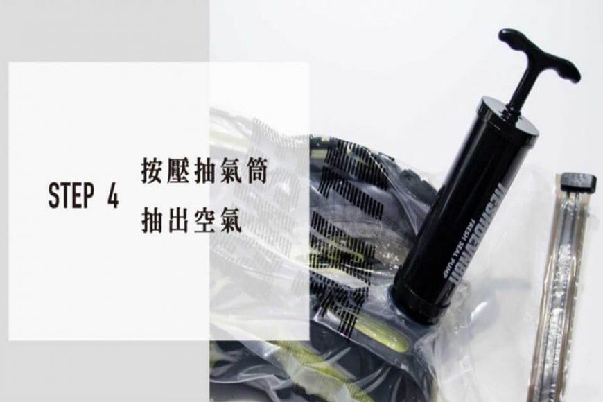 Reshoevn8r Sneaker Fresh Bags 鞋履真空防護袋組 (12)