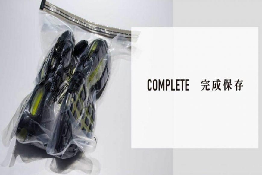 Reshoevn8r Sneaker Fresh Bags 鞋履真空防護袋組 (13)