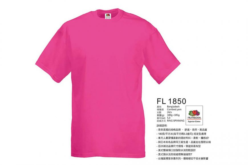 Fruit Of The Loom 18 SS FL-1850 短袖素Tee (12)
