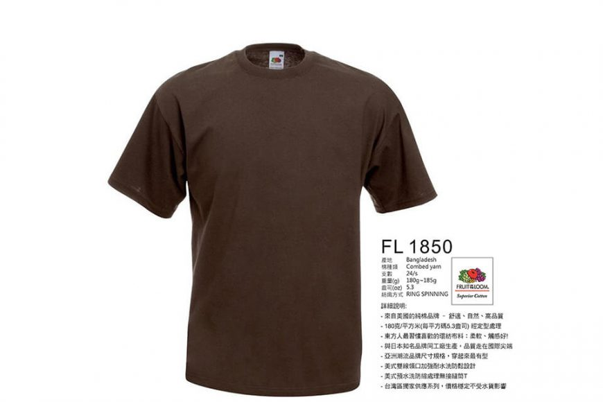 Fruit Of The Loom 18 SS FL-1850 短袖素Tee (14)