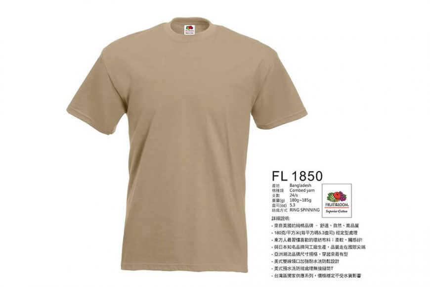 Fruit Of The Loom 18 SS FL-1850 短袖素Tee (5)
