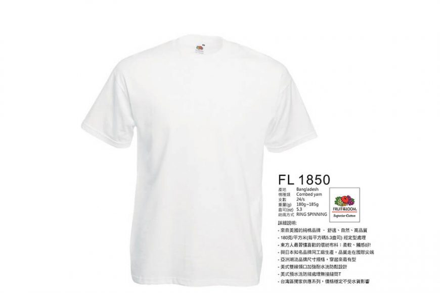 Fruit Of The Loom 18 SS FL-1850 短袖素Tee (6)
