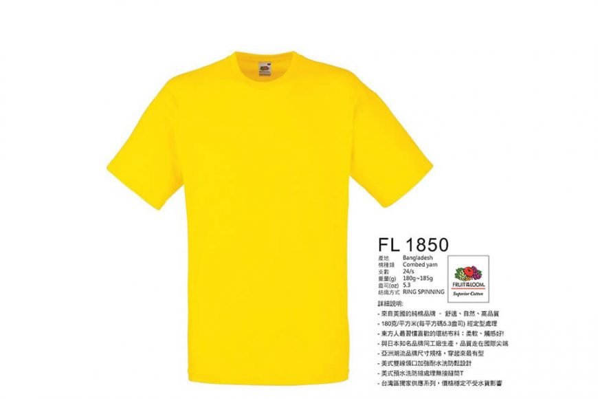 Fruit Of The Loom 18 SS FL-1850 短袖素Tee (9)