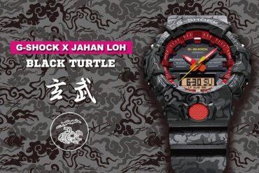 CASIO G-SHOCK X JAHAN LOH GA-800CG-1ADR (1)