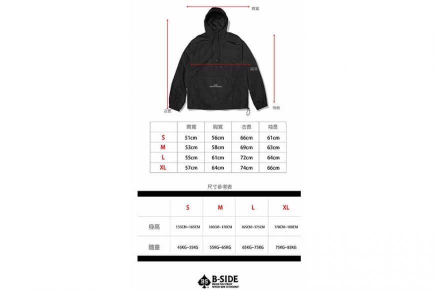 B-SIDE 18 AW BS Pullover Windbreaer (19)