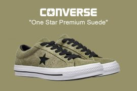 CONVERSE 19 SS 163249C One Star Premium Suede (1)