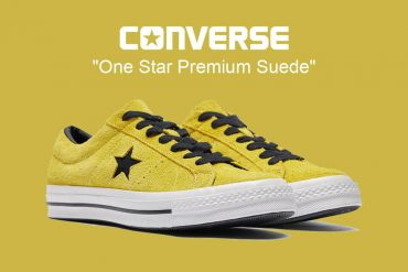 CONVERSE 19 SS 1900052 One Star Premium Suede (0)