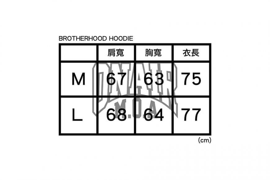 NMR15th x On-Air x RAISE Brotherhood Hoodie (11)