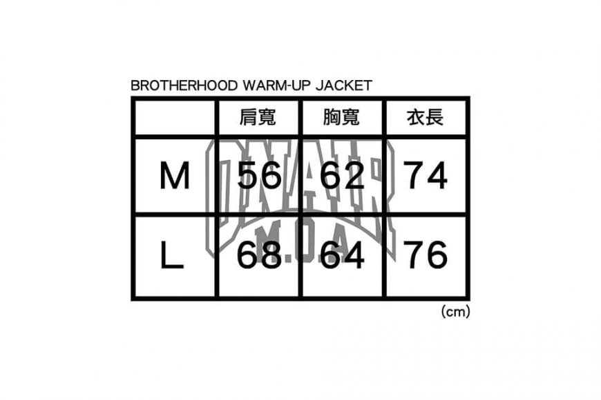 NextMobRiot 15(六)發售 18 AW Brotherhood Warm-Up Jacket (12)