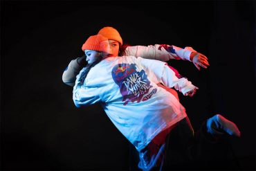 REMIX 19 SS Dance Your Style Tee (1)
