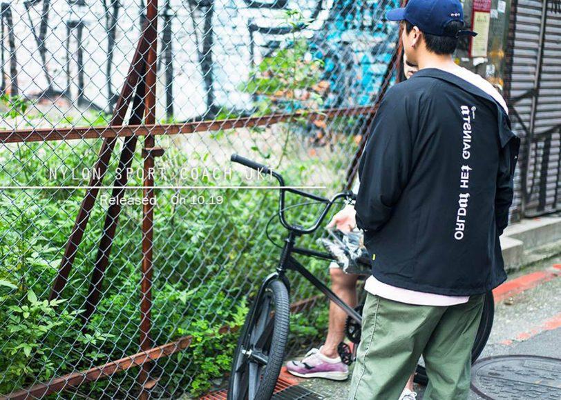 Remix 16 SS Nylon Sport Coach Jkt (1)