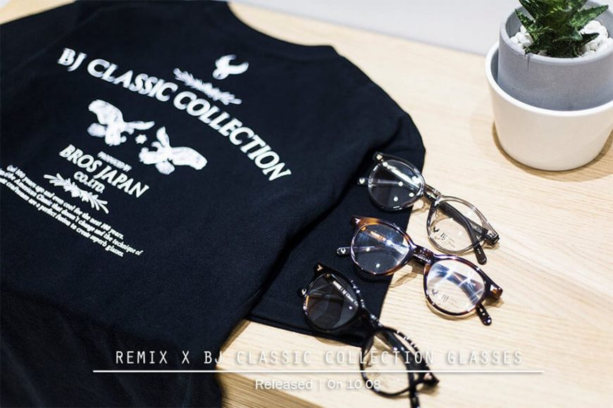 Remix 16 SS Remix x Bj Collection Glasses (1)