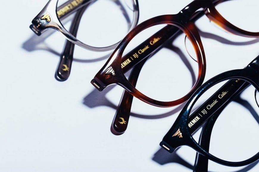 Remix 16 SS Remix x Bj Collection Glasses (3)