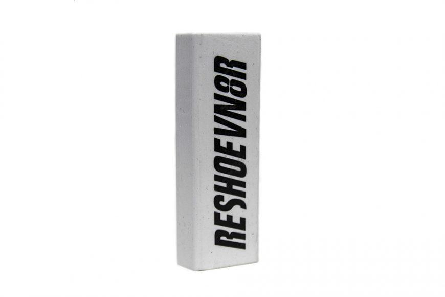 Reshoevn8r Suede Nubuck Eraser 麂皮牛巴革專用擦 (4)