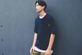 NextMobRiot 16 SS Net Spliced Pocket Tee (3)