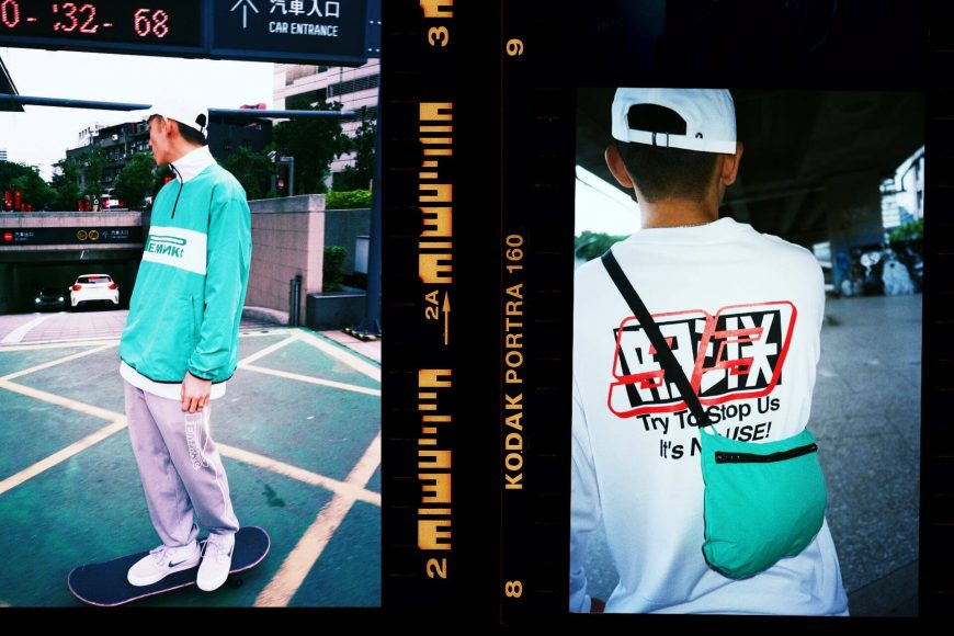 "REMIX 17 AutumnWinter ""RISE ABOVE"" Collection Part Two (8)"