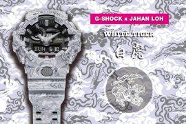 CASIO G-SHOCK x JAHAN LOH GA-700CG-7ADR (1)