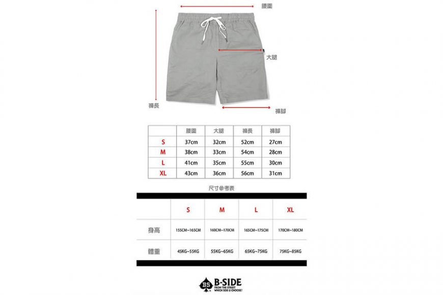 B-SIDE 18 SS BS 07 Shorts (15)