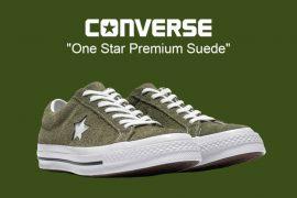 CONVERSE 18 FW 161576C One Star Premium Suede (1)