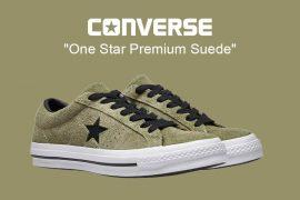 CONVERSE 19 SS 163249C One Star Premium Suede (1)