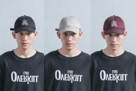 OVKLAB 19(三)發售 18 AW Washed Baseball Cap (0)