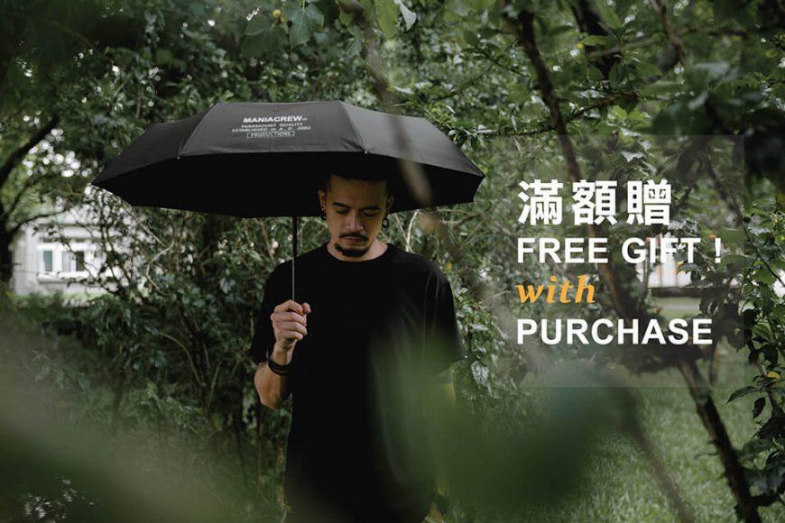 Mania 19 Umbrella (1)