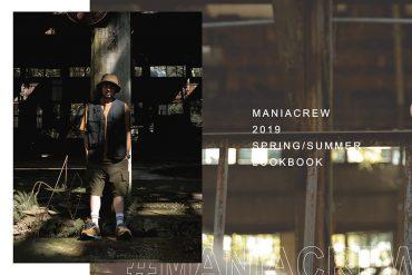 MANIA 2019 SpringSummer Stylebook (2)
