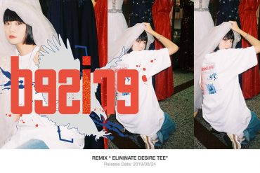 REMIX 19 SS Elininate Desire Tee (1)