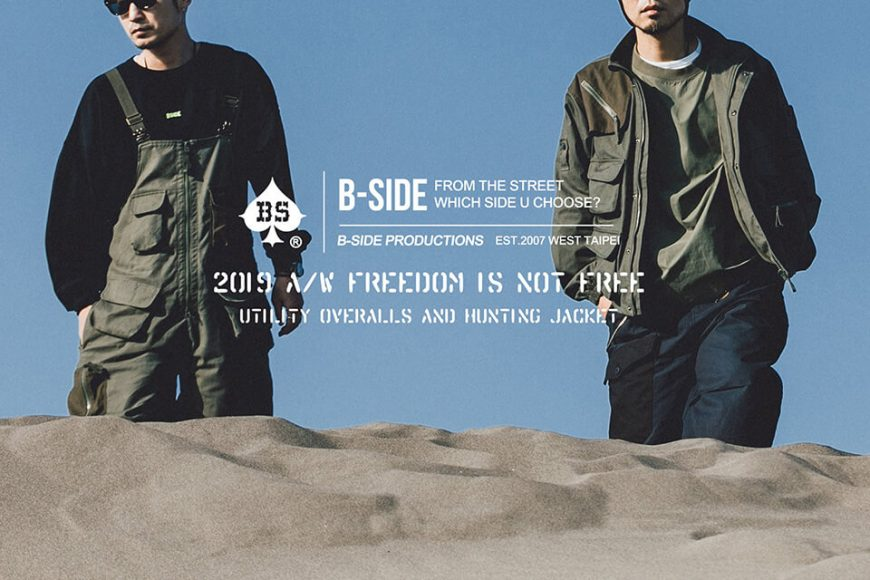 B-SIDE 19 AW BS UTILITY MILITARY SERIES (1)