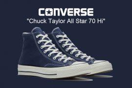 CONVERSE 20 SS 164945C Chuck Taylor All Star '70 Hi (1)