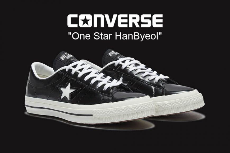 CONVERSE 20 SS 165741C One Star HanByeol (1)