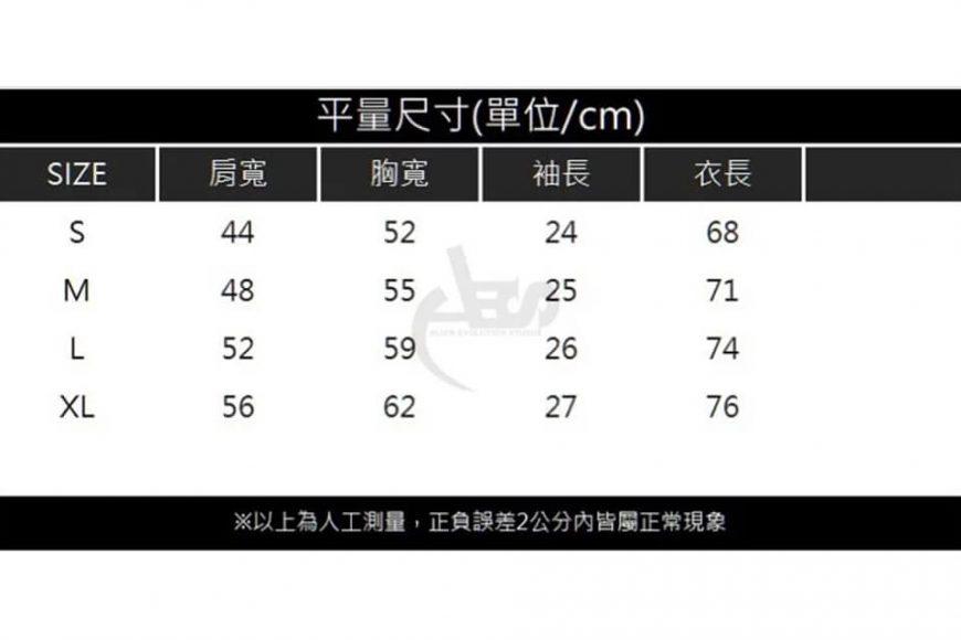 AES 20 SS Basic Tee (12)