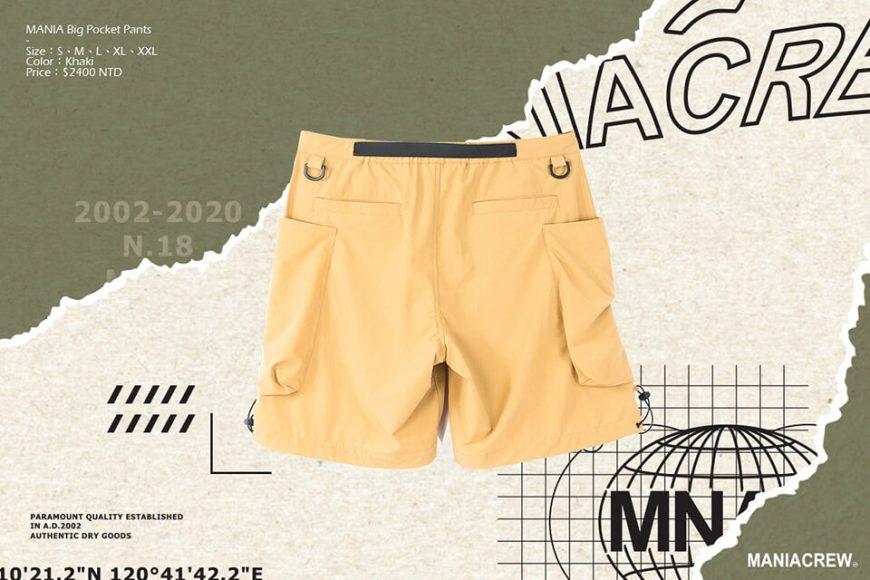 MANIA 20 SS Big Pocket Pants (7)