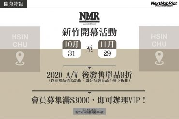 20201026-01