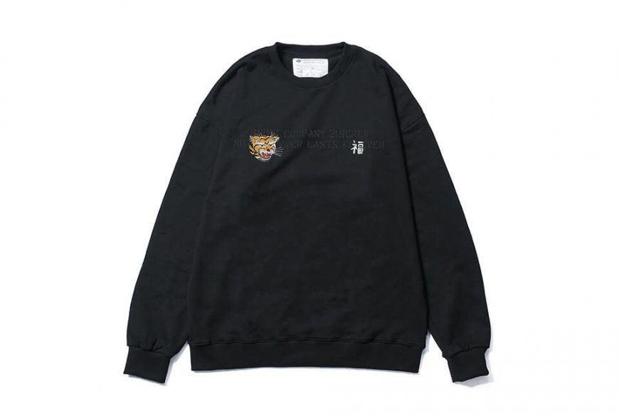 B-SIDE 20 AW Sweater 20-1 Tiger (8)