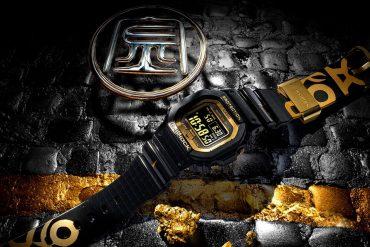 CASIO G-SHOCK x Jahan Loh GW-B5600SGM-1DR (1)