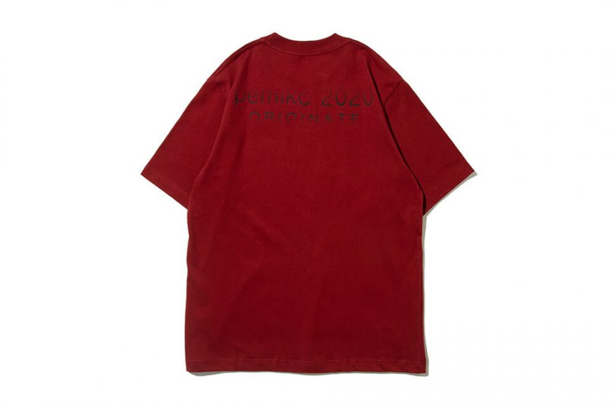 REMIX x JUN 20 AW Mystery Tee II (15)