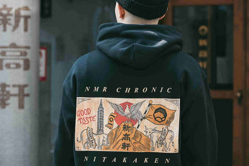 NITAKAKEN x NMR x CHRONIC Collaboration Digital Printed Hoodie (7)